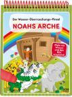 Der Wasser-Überraschungs-Pinsel - Noahs Arche