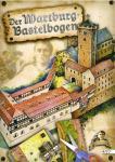 Der Wartburg-Bastelbogen