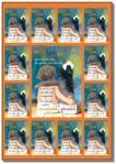 Aufkleber-Gruß-Karte: Du bist spitze