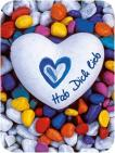 Reinigungs-Pad mini 'Hab dich lieb'