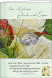 Faltkarte: Zur Hochzeit Glück und Segen - Hochzeit