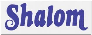 Autoaufkleber - Shalom