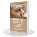 Mehr als Vergebung RUS