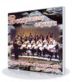 Dem Auferstandenen dien ich (CD) RUS