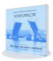 Wir wünschen euch Glück! (CD) RUS